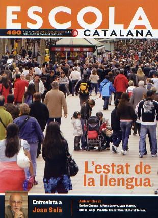 Escola Catalana