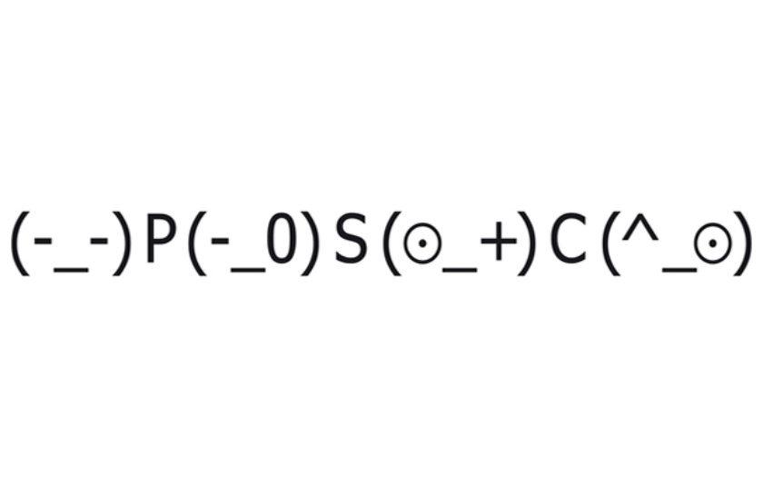 El criptograma de Quim Monzó
