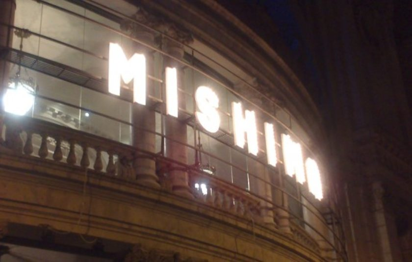 Mishima al Coliseum, o un regal abans de Nadal
