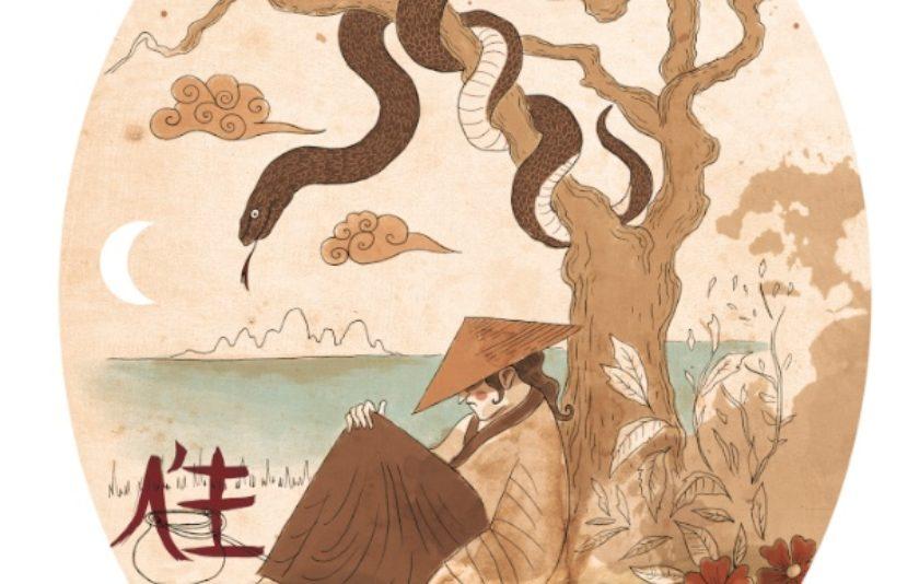 Sudi-mizu, Shini-mizu i Waka-mizu