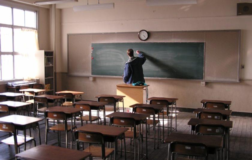 Defensa de les classes magistrals