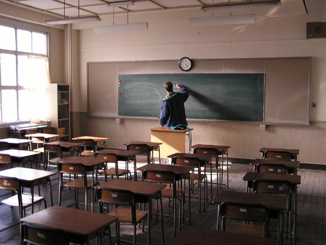 Classroom aula buida