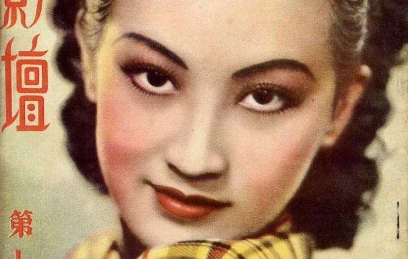 Inèdits xinesos en femení