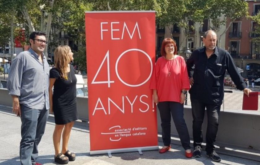 Associació d'Editors: 40 anys i una Creu de Sant Jordi