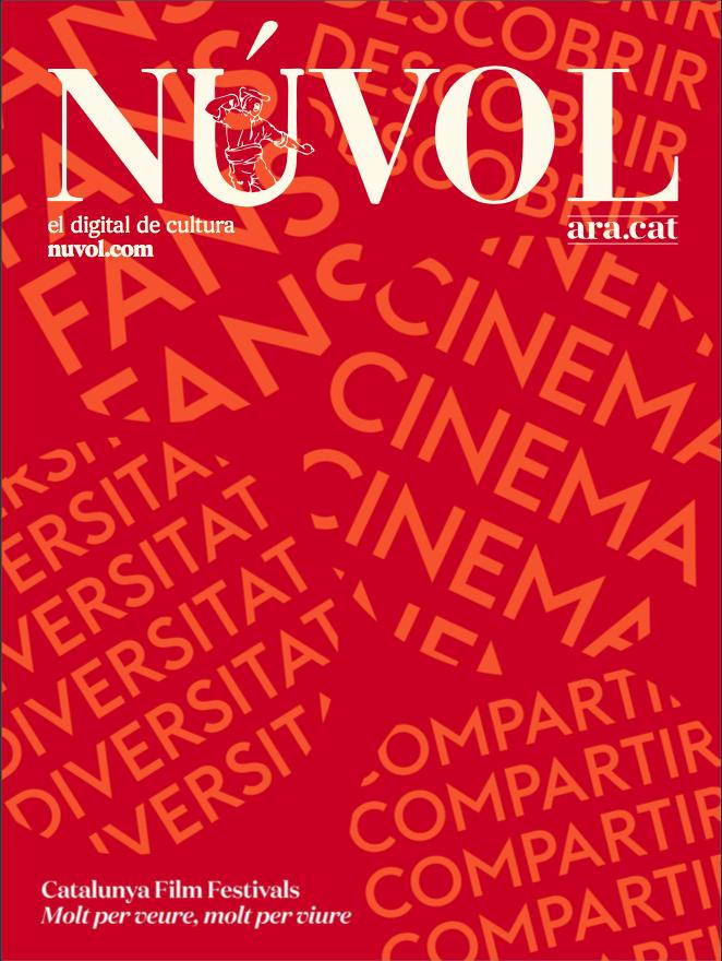 Festivals de cinema de Catalunya 2019