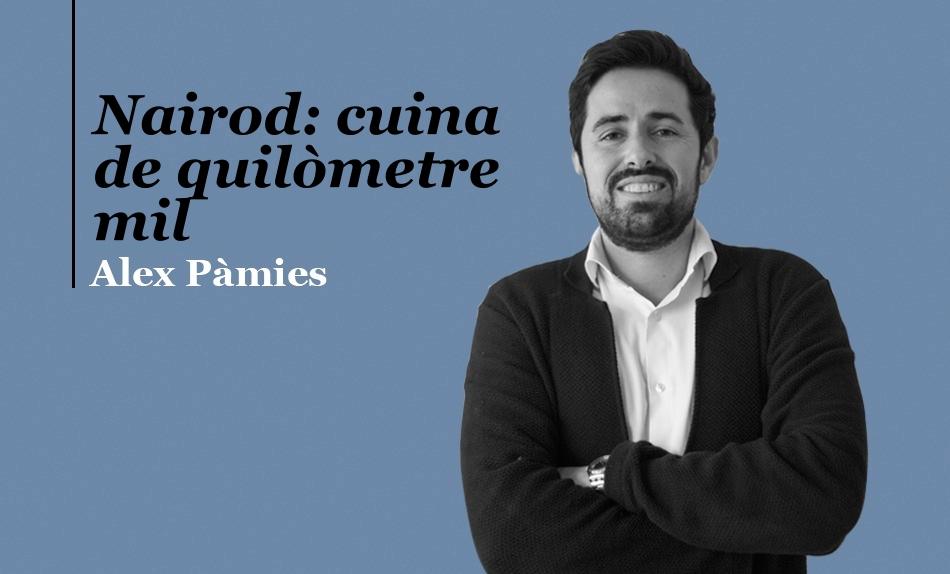 Àlex Pàmies